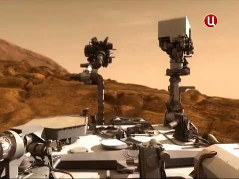 Сенсационную находку сделал марсоход Curiosity на Марсе.