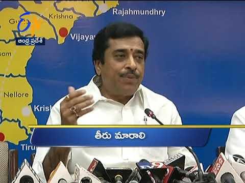 Andhra Pradesh   29th October 2018   Ghantaravam   12 Noon   News Headlines