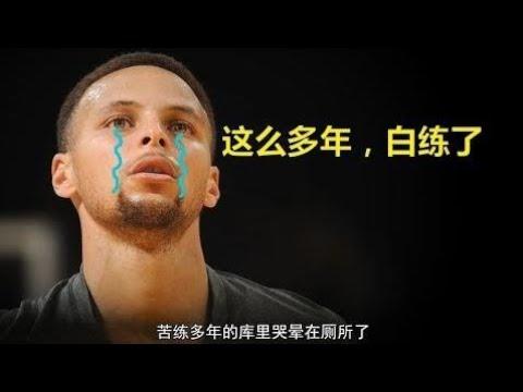 【LexBurner】秒殺NBA的籃球動漫《黑子的籃球》