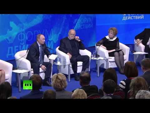 Владимир Путин выступает на конференции ОНФ «Форум действий»