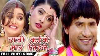 download lagu Nirahua Hindustani 2 - राजी कके मार लिहले - gratis