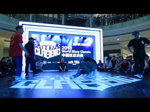 WBC 2013 China Qualifier - 2on2 Final - Casters Evolution vs STO crew