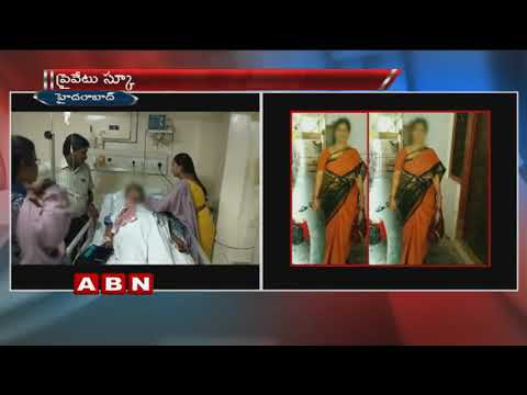 Acid charge on private school teacher,shifted to hospital | Hyderabad