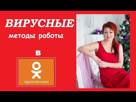 Евгения Коневега-  фишки для Одноклассников