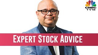 Ashwani Gujral On Stock Market : Buy Tech Mahindra Futures, VIP, Sell Amara Raja