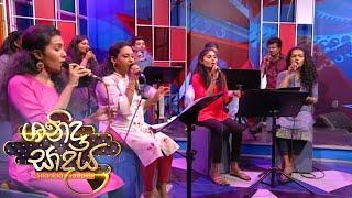 Shanida Sadaya - (2020-10-31)