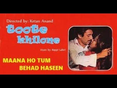 माना हो तुम बेहद हसीं || Mana Ho Tum Behad Haseen || Cover by Sameer Bhattacharya