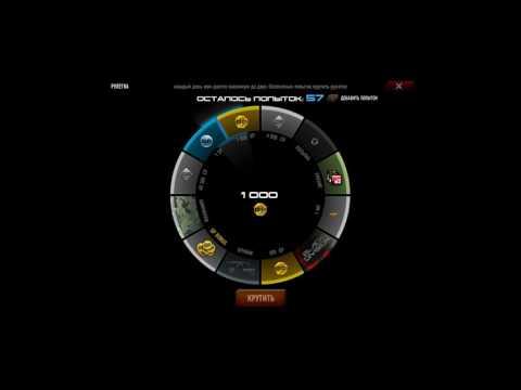 Contract Wars - Open рулетка, лучшие 88 попыток