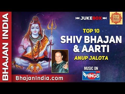 Top 10 Shiv Bhajan & Aarti By Anup Jalota | Om Namah Shivaya, Shiv Amritwani video