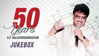 50 Years Of SPB Hits || S. P. Balasubrahmanyam Hits || Tamil Songs
