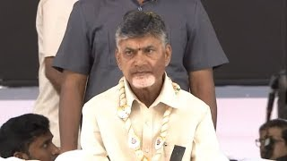 CM Chandrababu Naidu One-Day Fast On His Birthday Against Centre's Injustice LIVE | ABN LIVE