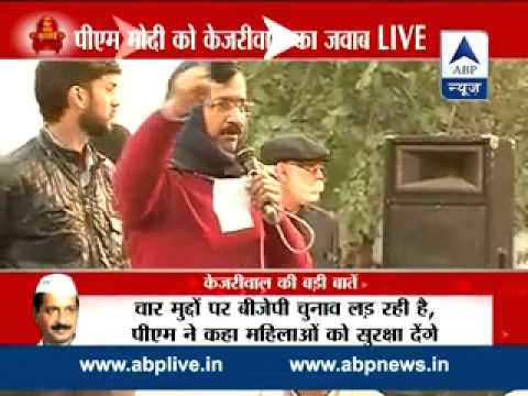 Kejriwal targets BJP on issue of women security