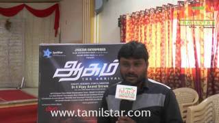 Saran At Aagam Movie Team Interview