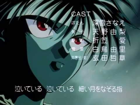 Yu Yu Hakusho Ending 3 - Anbaransu Na Kiss O Shite [hd] video