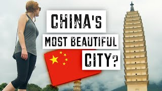 HIDDEN GEMS of DALI, CHINA: Travel Guide   Must See in Yunnan