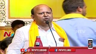 TDP Leader Devender Goud Speech at Telangana TDP Mahanadu | Nampally Exhibition Ground Hyderabad