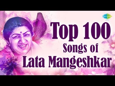 Lata Mangeshkar - Top 100 Songs | One Stop Audio Jukebox