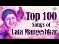 Top 100 songs of Lata Mangeshkar | लाता जी के 100 गाने | HD Songs | One Stop Jukebox