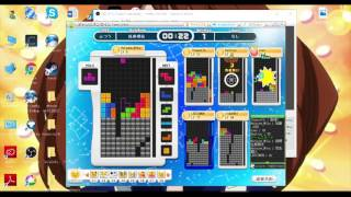 Tetris Online Poland - Playing without a brain