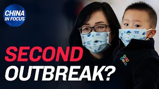 New lockdown imposed in China, second CCP virus (coronavirus) outbreak coming?  | China in Focus