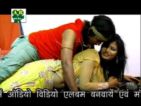 Dehiye Par Mobil Dharka Dele Ba   Superhit Hot And Sexy Bhojpuri Video Song   Arif Ansari video