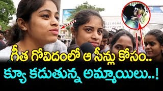 Youth Rush to Geetha Govindam Movie | Vijay Devarakonda | Rashmika Mandanna | Top Telugu Media