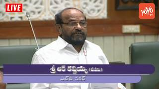TDP Leader R Krishnaiah Speech in Telangana Assembly on Agriculture Budget 2018
