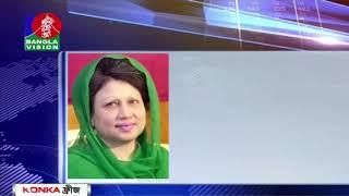 রাত ১০:৩০ টার বাংলাভিশন সংবাদ   BanglaVision News   10:30 PM   21_January_2019