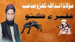 Molana Asadullah Khoro New Bayan Faqeer Aur Kuta