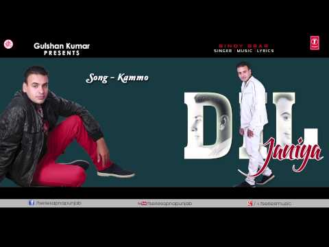 Watch Kammo (Audio) Song by Bindy Brar | Dil Janiya Album