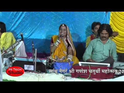 Sarita Kharwal  II New Vivah Song 2015  II Chudaliyo Ri Jod