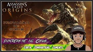 Assassins Creed Origins - Missão de Evento Provação de Sobek