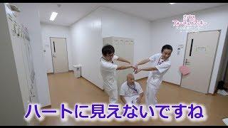 恋するフォーチュンクッキー 大分医療センター メーキングVer.