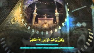 Munajat (Whispered Prayer) of Imam Ali - Mahdi Samavati [ENGLISH SUBS]