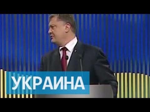 С ног на голову: Порошенко забыл язык, доказывая, что Крым блокирует Россия