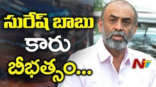 Police Filed Case on Daggubati Suresh Babu in Accident Case | NTV