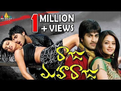 Raju Maharaju Telugu Full Movie HD - Mohan Babu & Ramya Krishna