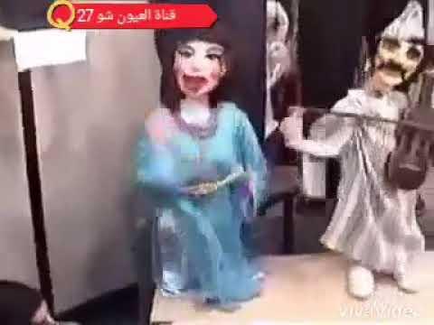 ضحك معا رقص مغربي .....!؟ thumbnail