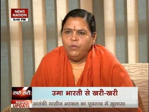 Khari-Khari: Uma Bharti over Narendra Modi, Anna Hazare -- Part 1