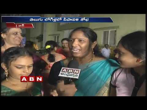 Grand Diwali Celebrations at Vizag District | Diwali Celebrations 2018