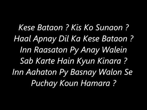 Atif Aslam's Kinara's Lyrics video