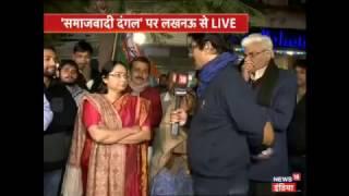 Download Bhaiyaji Kahin: Chunav Se Pahale 'Samajwadi Dangal' Par Kya Boli Lucknow Ki Janta? 3Gp Mp4