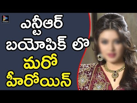 Star Heroine Get Offer In NTR Biopic Movie | Tollywood Updates | TFC Films And Film News