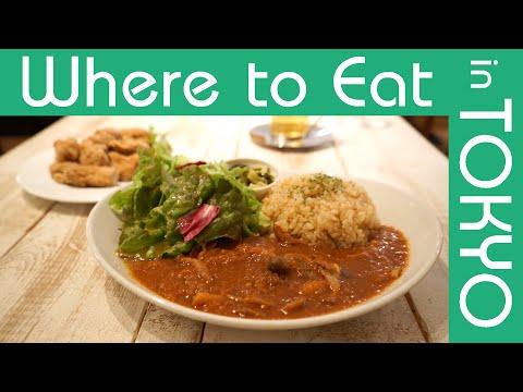 【Where to Eat in TOKYO #1】AIN SOPH. JOURNEY @ Shinjuku
