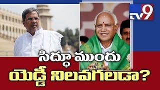 Karnataka elections  - Can Yedyurappa take on Siddaramaiah?