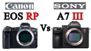 Canon EOS RP vs Sony a7 III