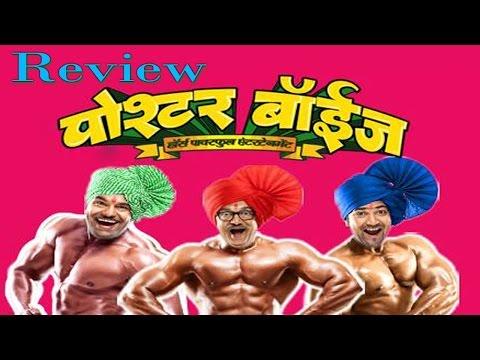 Poshter Boyz | Marathi Full Movie Review | Dilip Prabhavalkar, Aniket Vishwasrao, Shreyas Talpade