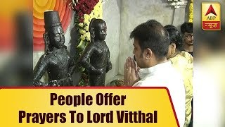 Offer Prayer At Pandharpur Right Here With ABP News | ABP News