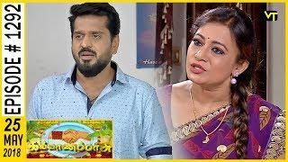 Kalyana Parisu - கல்யாணபரிசு | Episode 1292 | 25 May 2018 | Sun TV Serials | Vision Time