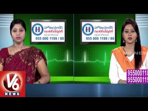 Arthritis Problems | Reasons and Treatment | Homeocare International | Good Health - V6 News